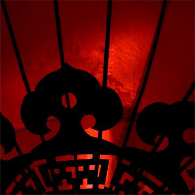 Rouge - Lanterne
