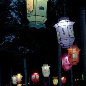 Lanternes - 2012