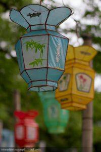 Lanterns - 2014
